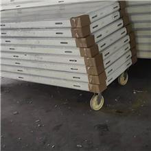 冷冻设备 活动冷库 小型冷库库板 冷库板规格