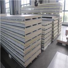 冷冻设备 防火隔热材料 库板厂 聚氨酯夹芯板 冷库保温板  铝板冷库