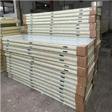 冷冻设备 库板厂 聚氨酯夹芯板 冷库保温板 聚氨酯板设备 铝板冷库