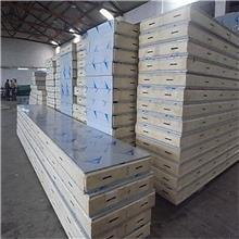 冷冻设备 活动冷库 小型冷库库板 冷库板规格 冷库板批发 冷库板价格