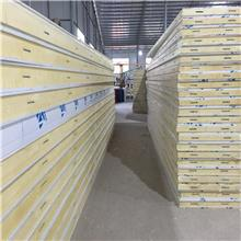 冷冻设备 活动冷库 冷库板规格 冷库板批发 冷库板价格 冷库板厂家