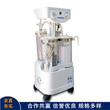 医用病人吸引器 移动式电动吸引器 多功能医用吸引器 长期销售