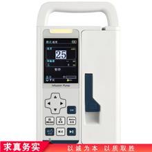 多功能微量泵 医用单通道微量泵 数控蠕动微量泵 出售价格