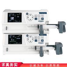 多功能微量泵 多通道卡式微量泵 医用营养微量泵 市场价格