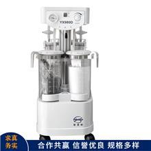 立式电动吸引器 膜式吸引器 多功能医用吸引器 山东销售