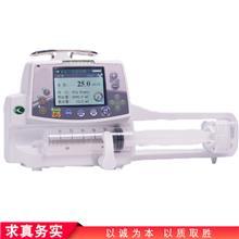 多功能微量泵 分体式注射微量泵 数控蠕动微量泵 销售报价