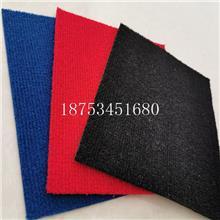 婚庆展览地毯生产 红色展览地毯质量优越
