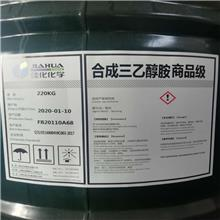 优势出货 佳化三乙醇胺 商品级三乙醇胺 高含量 液体 品质为本
