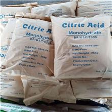 厂家销售 英轩柠檬酸 一水柠檬酸 食品添加剂 各地发货