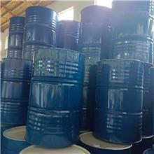 吉化NP-10 乳化剂 壬基酚聚氧乙烯醚 价格优势 液体