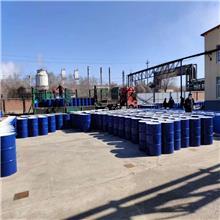 壬基酚聚氧乙烯醚 乳化剂 吉化NP-10 液体 质量优等