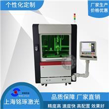 上海小幅面激光切割机定制公司-铝材裁剪机-薄板切割设备