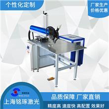 上海广告激光焊字机品牌商-LED招牌点焊机-金属字形状对接