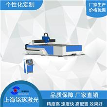 上海大幅面光纤激光切割机品牌直销-流水线裁剪机-异形管切割设备