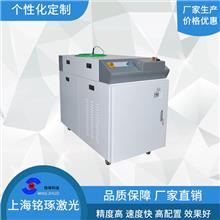 上海光纤传导激光焊接机非标设计-数控化焊管机-电子芯片点焊设备
