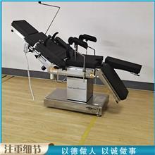 医用外科手术床 美容整形手术床 医院电动手术床山东供应