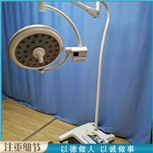 医院无影手术灯 口腔检查无影灯 整形美容无影灯 销售厂家