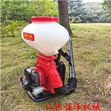 四冲程打药机 背负式喷雾喷粉机 农用多功能洒肥机 背负式硫磺喷粉机