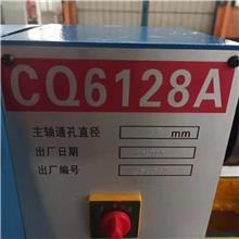 车床CQ6128 小型精密车床 普通车床6128 东特数控 厂家直供