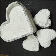高含量工业级抗氧剂 2,6-二叔丁基-4-甲基苯酚抗氧剂 橡胶制品用