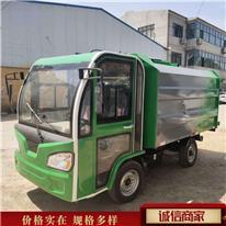 厂区挂桶垃圾车 4方挂桶垃圾车 自卸挂桶垃圾车 常年出售