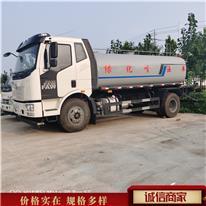 工地工程洒水车 道路冲洗喷洒车 公路养护喷洒车 销售供应
