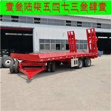 临桂区月底报价 三轴挖机全挂式拖车 拖拉机运输全挂车