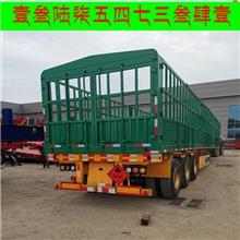 运输分类 12.5米气囊桥危险品运输车 碟刹桥花栏危险品半挂车