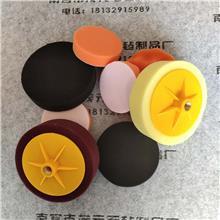 【海绵球】国标汽车美容海绵球平面抛光打蜡海绵球海绵轮厂家批发