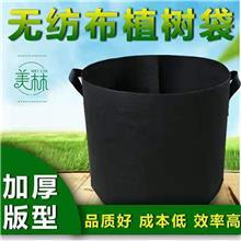 毛毡种植袋黑色无纺布营养钵蔬菜植物生长袋美植袋阳台种菜育苗盆