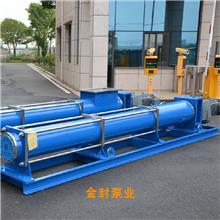 螺杆泵 螺杆泵配件 环保螺杆泵 污泥螺杆泵