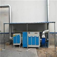 贝特尔生产喷漆房废气处理设备 UV灯光氧催化除臭设备 废气处理设备 品质优