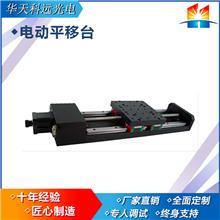 MTSA系列电控平移台 厂家直销光学仪器 电动平移台