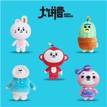 哈一代 快乐大饼营明星主持人卡通形象毛绒玩具公仔玩偶儿童青年娃娃 可做抱枕礼物纪念品 30