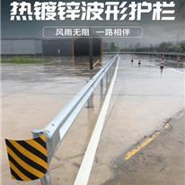 护栏板、高速护栏板、波形护栏板 昌润 镀锌护栏 高速防撞护栏板 批发