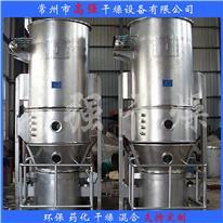 沸腾干燥机 沸腾干燥 GFG 干燥谷物颗粒 青草颗粒 木粉颗粒
