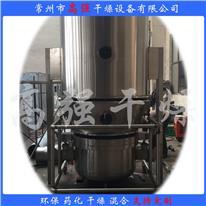 沸腾干燥机 沸腾干燥 GFG-120 干燥饲料 食品 湿颗粒 粉末