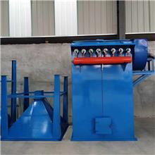 工业布袋除尘器 24袋单机脉冲布袋除尘器 家具厂工业吸尘器
