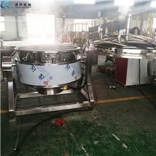肉类蛋制品高温蒸煮设备 高温高压蒸煮锅 煮花生煮锅