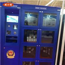 防暴安全器材柜 安保装备柜 防爆器械柜定制批发厂家