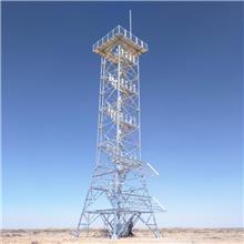 延吉26米瞭望测风塔 26米防雷瞭望塔 26米监控瞭望塔设计生产价格厂家