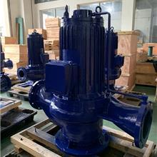 G系列低噪音管道屏蔽泵 40G5-12-0.75NY PBG屏蔽泵厂家