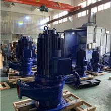 上海pbg屏蔽泵 厂家供应 屏蔽电泵 地暖传供 高层送水 屏蔽泵 屏蔽泵厂家
