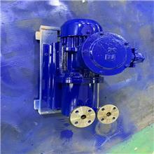 CWB旋涡泵 W型旋涡泵厂家 小流量大扬程 离心泵