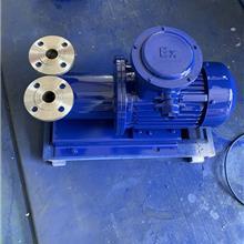 W型旋涡泵 上海旋涡泵厂家 厂家供应