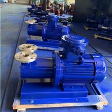 w型旋涡泵 旋涡泵厂家 上海厂家 w型旋涡泵 小流量大扬程