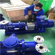 CWB系列磁力传动旋涡泵 CWB20-40旋涡泵厂家 上海君泉泵业