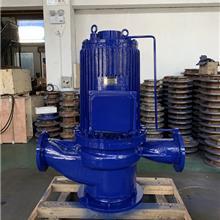 G系列 低噪音管道屏蔽电泵 g型屏蔽泵 地暖 高层供水