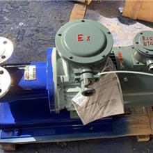 w型旋涡泵 磁力泵 旋涡泵厂家 上海君泉 磁力传动旋涡泵