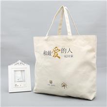 厂家热转印帆布袋,定制图案购物手提袋彩印帆布包棉布袋定做logo